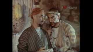 Гляди веселей (1 серия, Таджикфильм, 1982 г.)