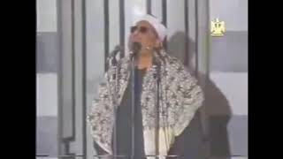 ياخير خلق الله ... يارحمة للعالمين - ابتهال رائع للشيخ سعيد حافظ