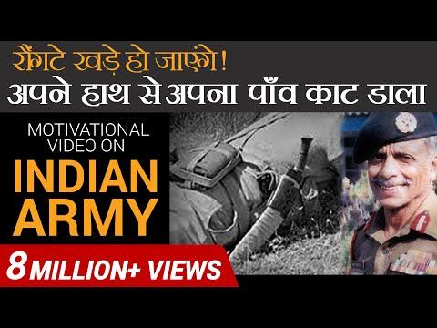 रौंगटे खड़े हो जायेंगे  | Motivational Video on Indian Army | Dr Vivek Bindra
