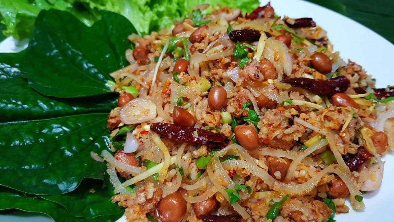 กับข้าวกับปลาโอ 570 : ยำแหนมข้าวทอด ยำแซ่บๆ  Thai Curried rice \u0026 Fermented Pork Salad Recipe