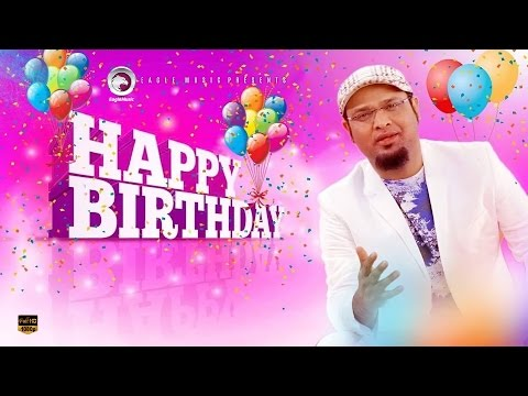 Shuvo Hok Jonmodin - Shafiq Tuhin | Happy Birthday Song