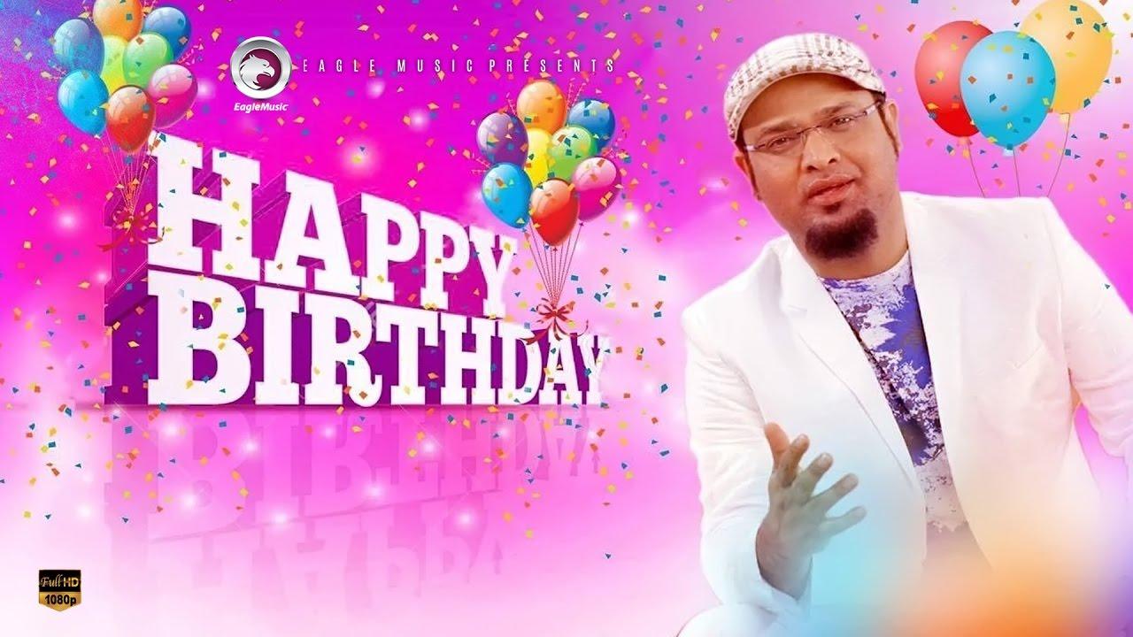 Download Shuvo Hok Jonmodin - Shafiq Tuhin   Happy Birthday Song