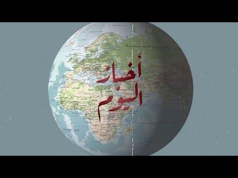 البرنامج الساخر اخباز اليوم | الحلقة 7  | يمن شباب