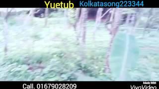 Ki Kore Toke Bolbo SAHINzjj] - Abuz