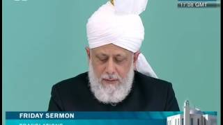 English Translation: Friday Sermon 17th August 2012