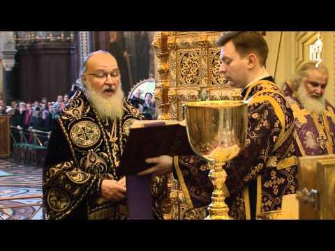 В Великий четверг Патриарх Кирилл освятил миро