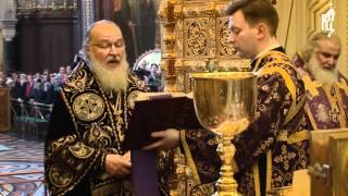 В Великий четверг Патриарх Кирилл освятил миро(12 апреля 2012 года, в четверг Страстной седмицы, Святейший Патриарх Московский и всея Руси Кирилл совершил..., 2012-04-12T20:54:37.000Z)