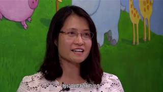 Publication Date: 2017-06-25 | Video Title: 【香港教育資源巡禮】寶安商會溫浩根小學