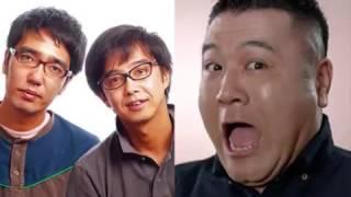 お笑い コント 東京03 【お笑い】 バナナマン×東京03 コラボコント集....