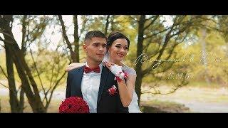 Wedding Day 15.09.2018 Владислав & Юля