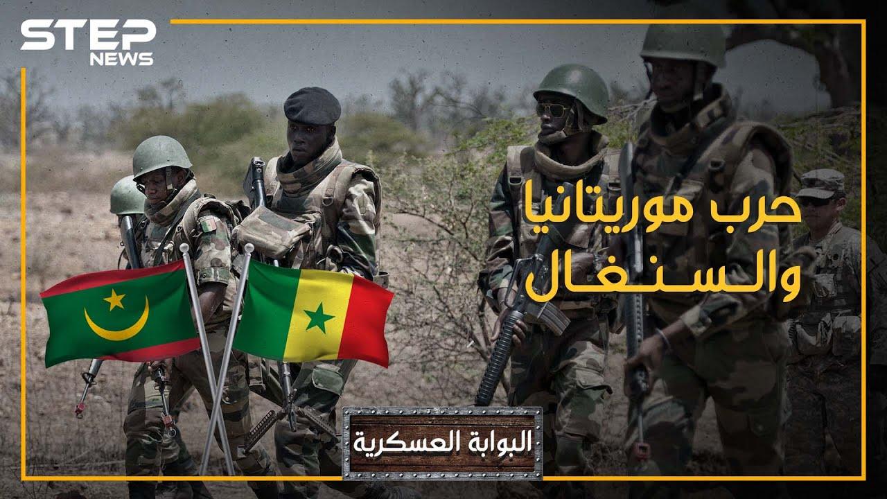 يوم بكى الرئيس الموريتاني لموقف صدام حسين .. حين أنقذ العراق والجزائر موريتانيا من الاحتلال