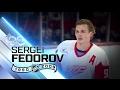 Сергей Федоров/Sergey Fedorov 100 величайших игроков НХЛ