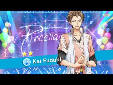 First Impressions: Tsukiuta