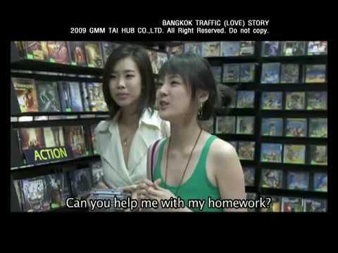 Bangkok Traffic (Love) Story (THAI 2009) - Trailer