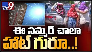 Summer heat : High temperature in Hyderabad - TV9