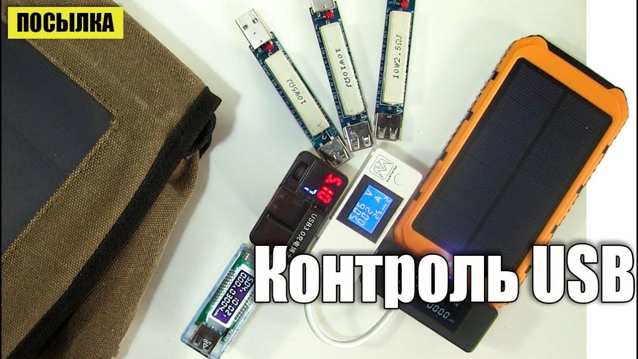 Москвич подал в суд на зомбоящик - YouTube