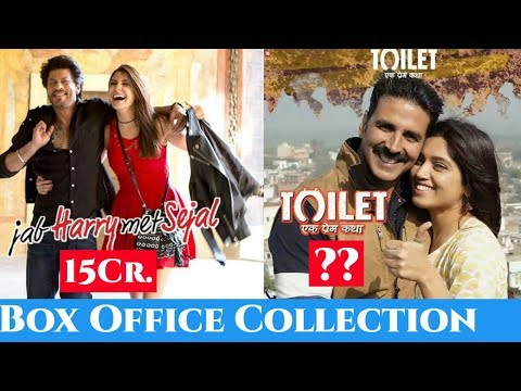 Toilet: Ek Prem Katha And Jab Harry Met Sejal Box Office Collection, Akshay Kumar, Shah Rukh Khan,