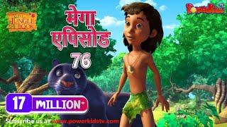 hindi kahaniya jungle book cartoon for kids mega episode