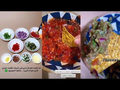 3 صوصات شيبس دوريتوس لذيذة و سهلة و شبه جاهزة سناب وعد التركي Youtube