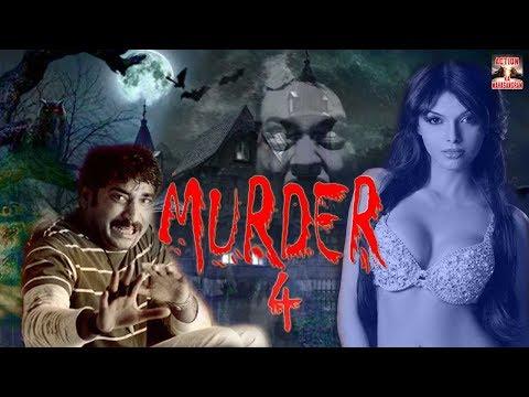 Murder 4 l 2018 l South Indian Movie Dubbed Hindi HD Full Movie - 동영상