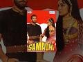 Samadhi (HD) - Hindi Full Movie -  Dharmendra - Asha Parekh - 70's Hindi Movie-(With Eng Subtitles)