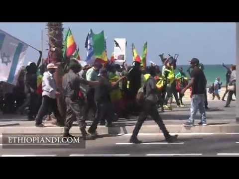 massive Ethiopian Demonstration in front of US Embassy in TelAviv , Israel 19/sep/2016