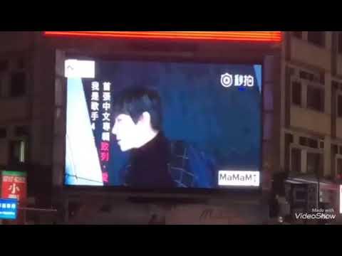 黃致列《致列•愛》中文專輯  (MAMAMI 宣傳視頻)