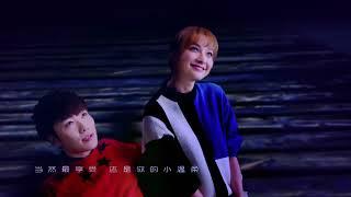 徐良,吴昕《星座恋人》官方 MV