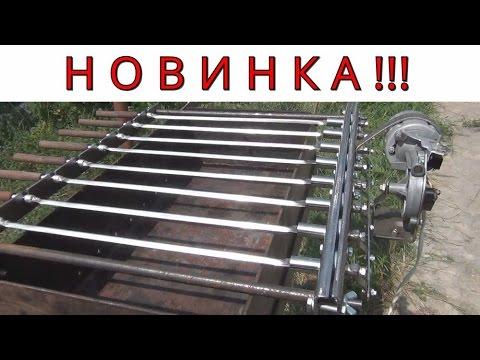 УНИВЕРСАЛЬНЫЙ ЭЛЕКТРОПРИВОД ШАМПУРОВ !!!