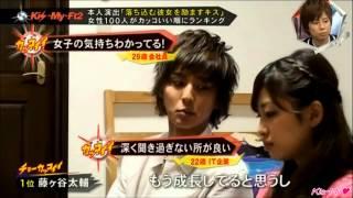 2013-5-12日放送 第9回.