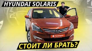 Самые распространённые косяки Hyundai Solaris | Подержанные автомобили