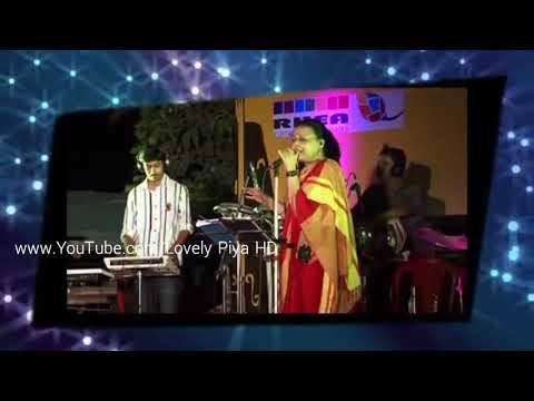 Bengali Folk Song, Lila Bali By Lopamudra