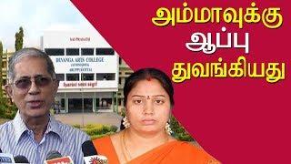Devanga Arts College Nirmala Devi investigation begins tamil news live