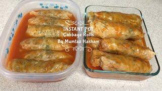 INSTANT POT   How to make Cabbage Rolls   Mumtaz Hasham