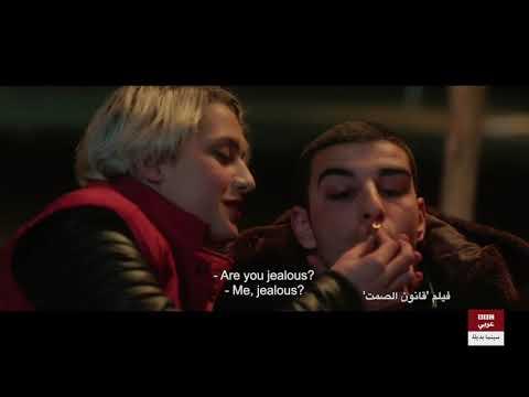 مريم الفرجاني حدثت سينما بديلة عن أول تجربة لها كمخرجة عن فيلم -قانون الصمت-  - 16:22-2018 / 6 / 18