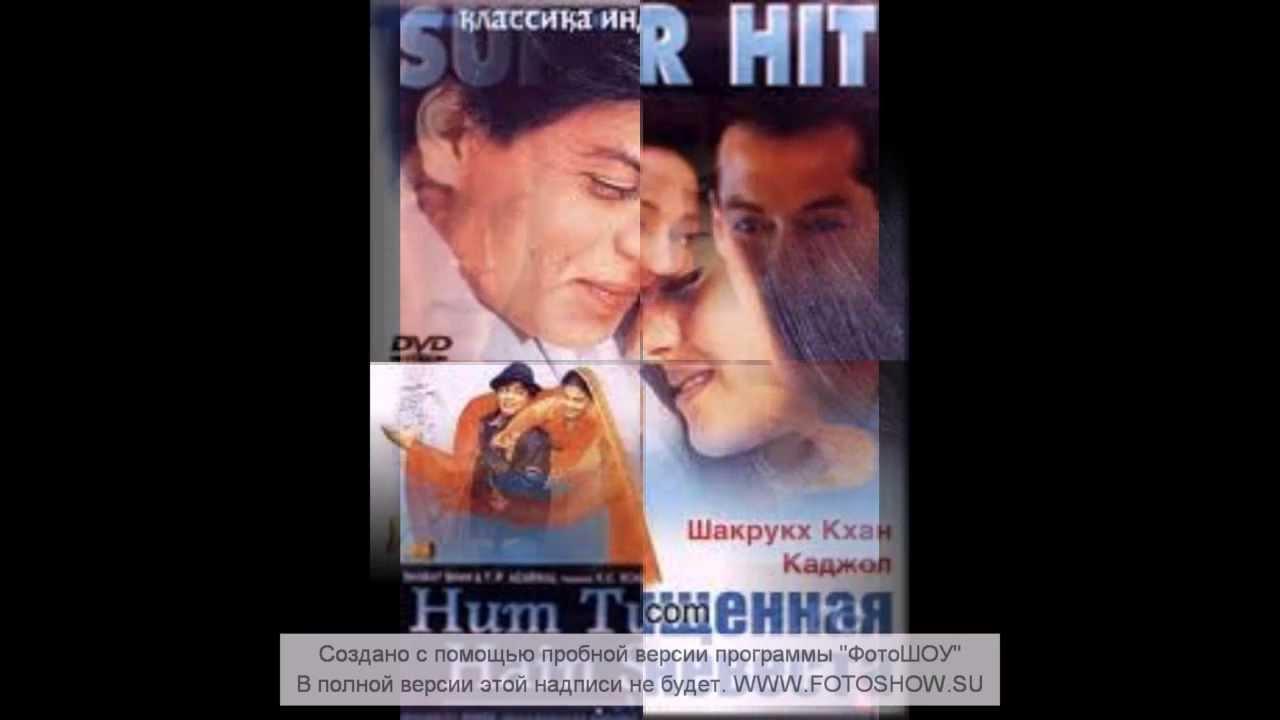 Воздушные змеи. Боевик. Индийский фильм онлайн бесплатно ...