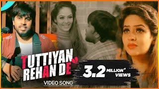 New Punjabi Song   Tuttiyan Rehan De by Amit   Latest Punjabi Songs 2018   Yellow Music