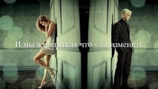 Dramione/ Drako & Germione / Драко Малфой и Гермиона Грейнджер - Я Просто Обниму Тебя