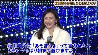 俳優の大泉洋さんと女優の北川景子さんが15日、東京ミッドタウンでおこ...