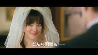 もう一度・・・僕に恋してほしい。 親しい友人たちに囲まれ、結婚式を挙...
