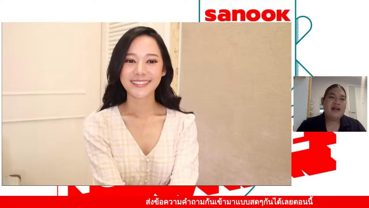 Sanook Call From Nowhere 15 ต.ค. 64  พบกับ ทับทิม อัญรินทร์