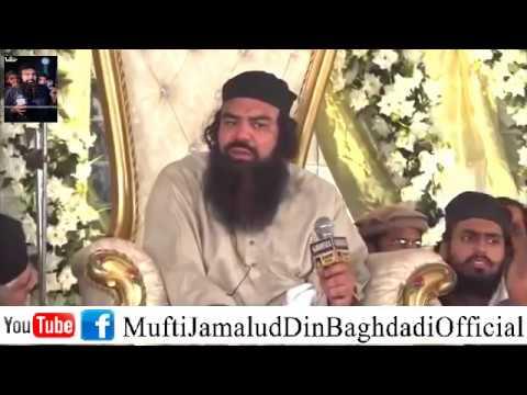 Aik Alim Ka Phone Aya By Mufti Jamal Ud Din Baghdadi | (Abad-E-Mustafa) || Video # 342