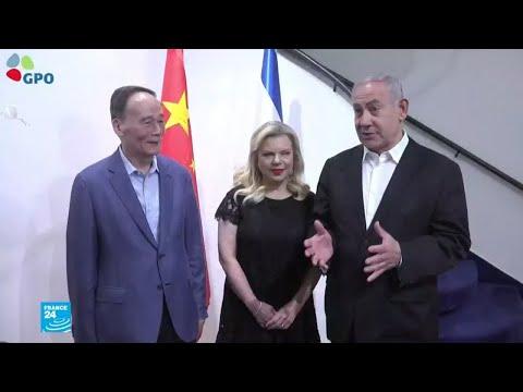 نائب الرئيس الصيني في زيارة نادرة لإسرائيل  - نشر قبل 3 ساعة