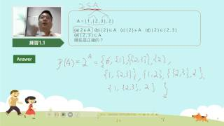 PTY 0105 冪集合 EX01