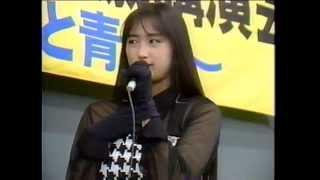 井上晴美 1992.