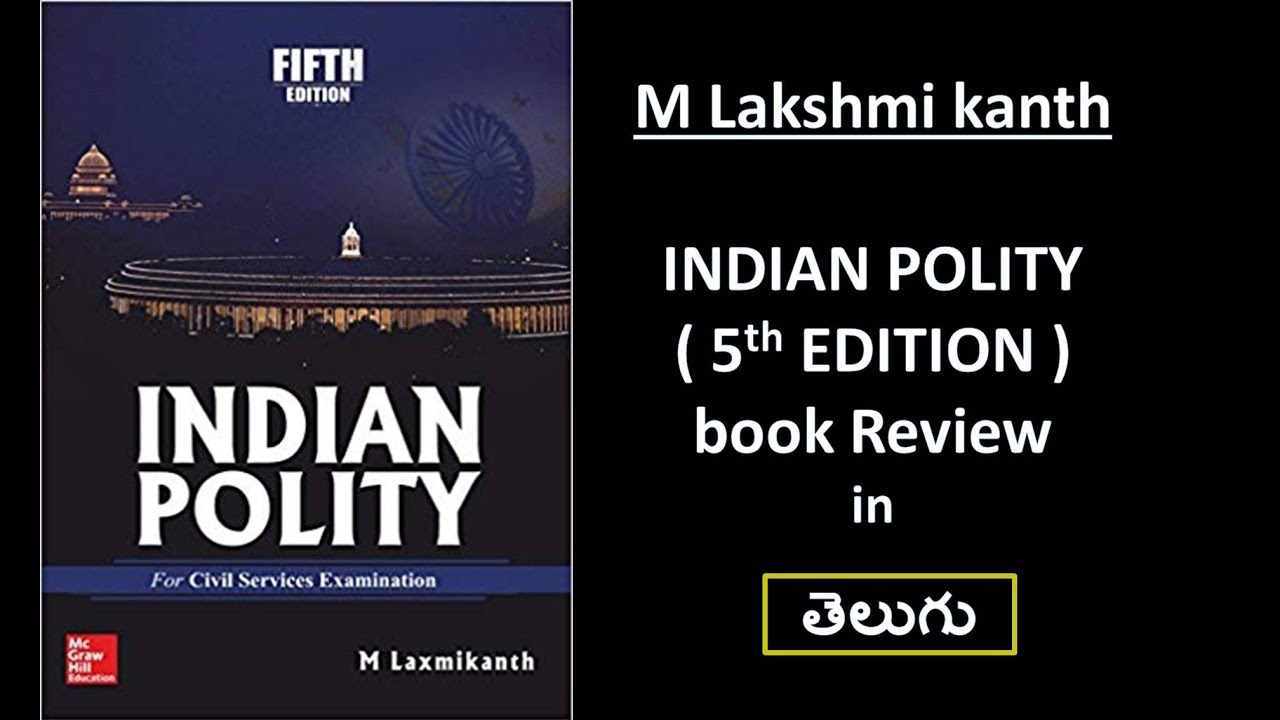 M LAKSHMI KANTH - INDIAN POLITY - 5th Edition - Book Review in Telugu