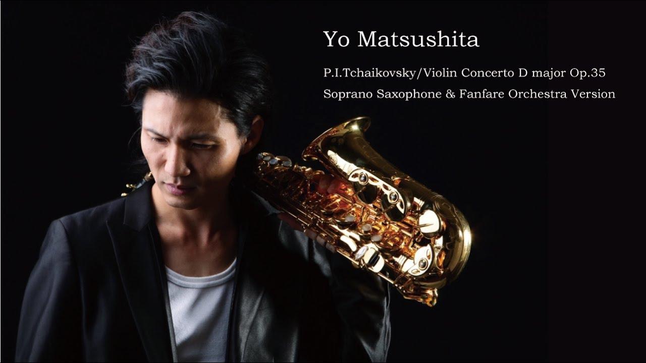 P.I.Tchaikovsky / Violin Concerto (Soprano Saxophone Ver.)