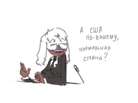 Straight line with Russia | countryhumans animation | ТАКАЯ ПРЯМАЯ RYTP