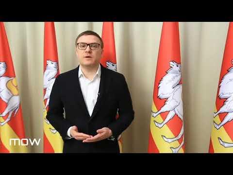Губернатор Челябинской области Алексей Текслер объявил о снятии первых ограничений по коронавирусу