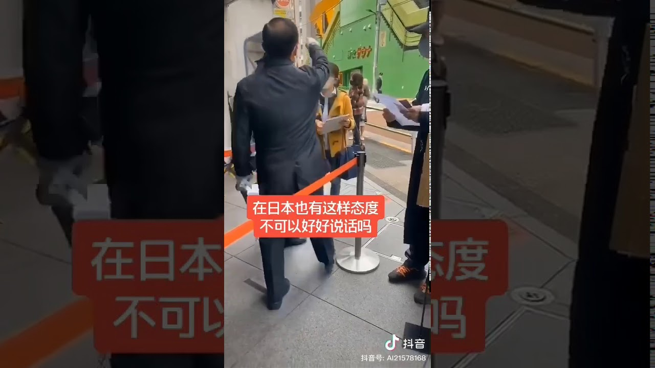 驻 馆 中国 东京 大使